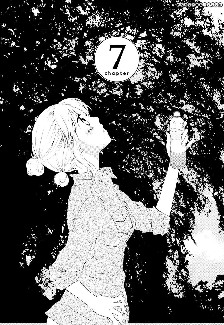 Sore ga Kimi ni Naru 7 Page 1