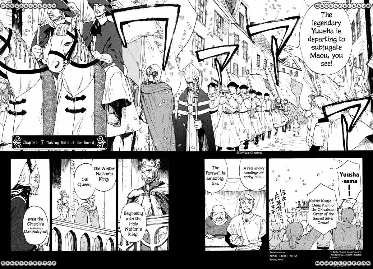 Maoyuu Maou Yuusha 7 Page 3