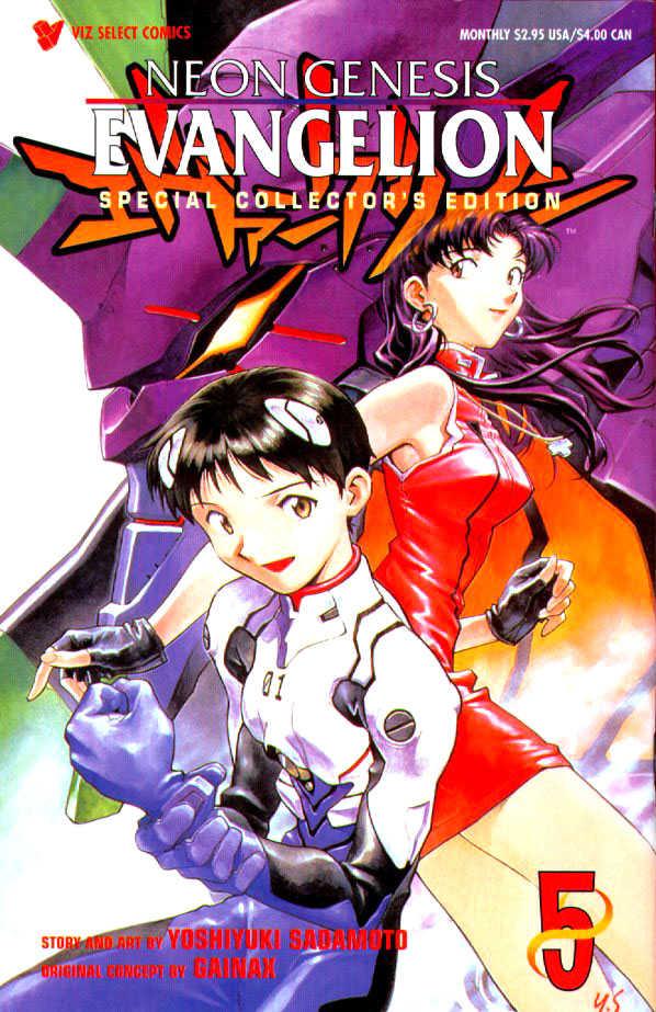 Neon Genesis Evangelion 5 Page 1