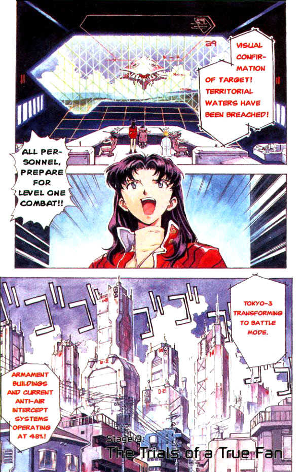 Neon Genesis Evangelion 9 Page 2