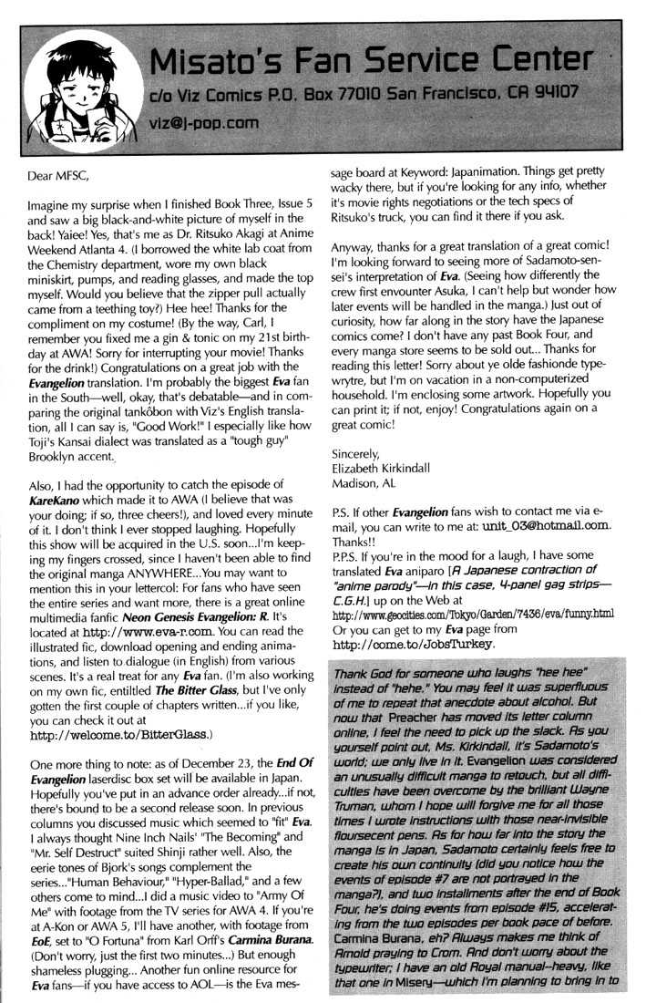 Neon Genesis Evangelion 21 Page 2