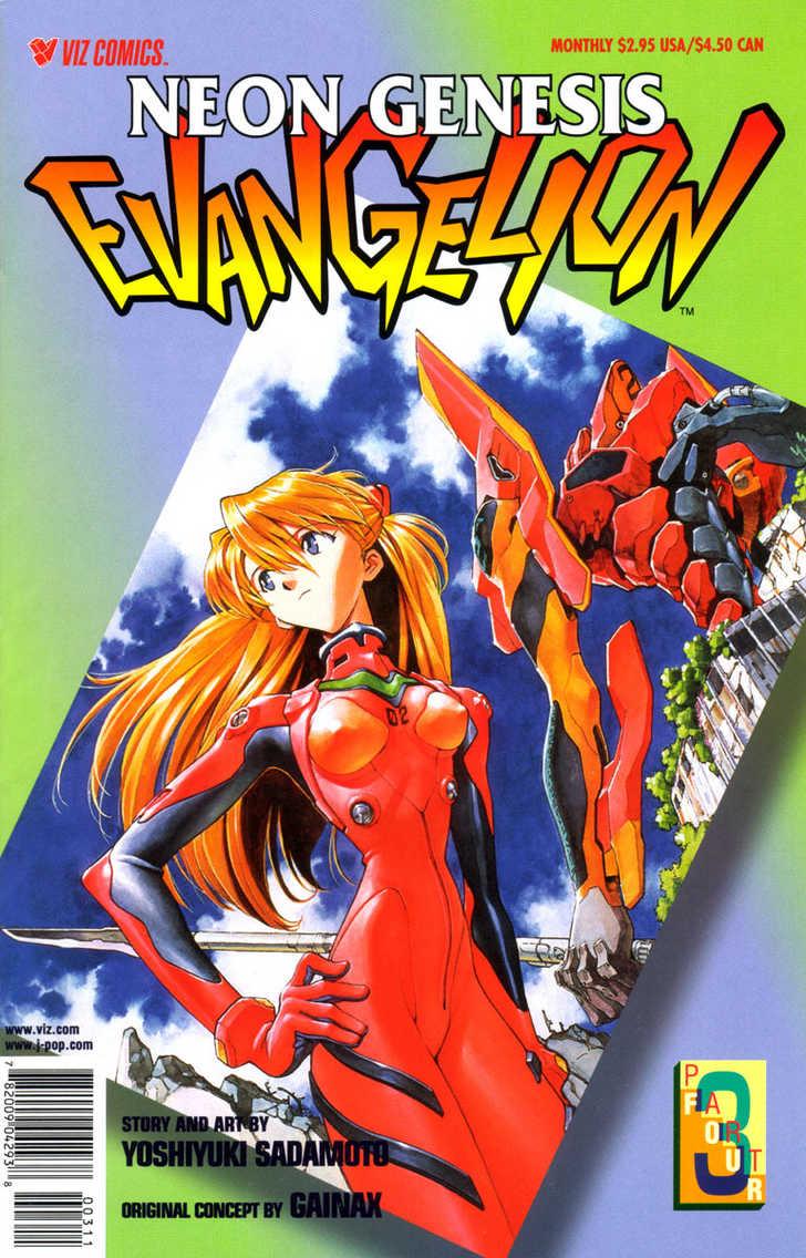 Neon Genesis Evangelion 22 Page 1