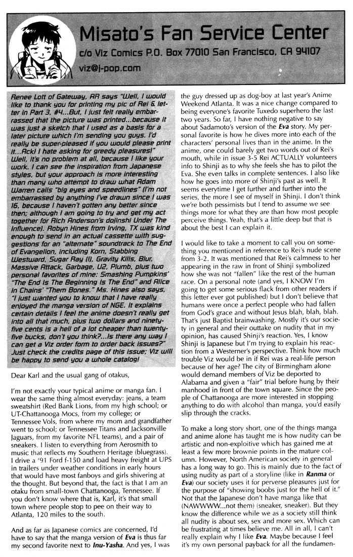 Neon Genesis Evangelion 23 Page 2