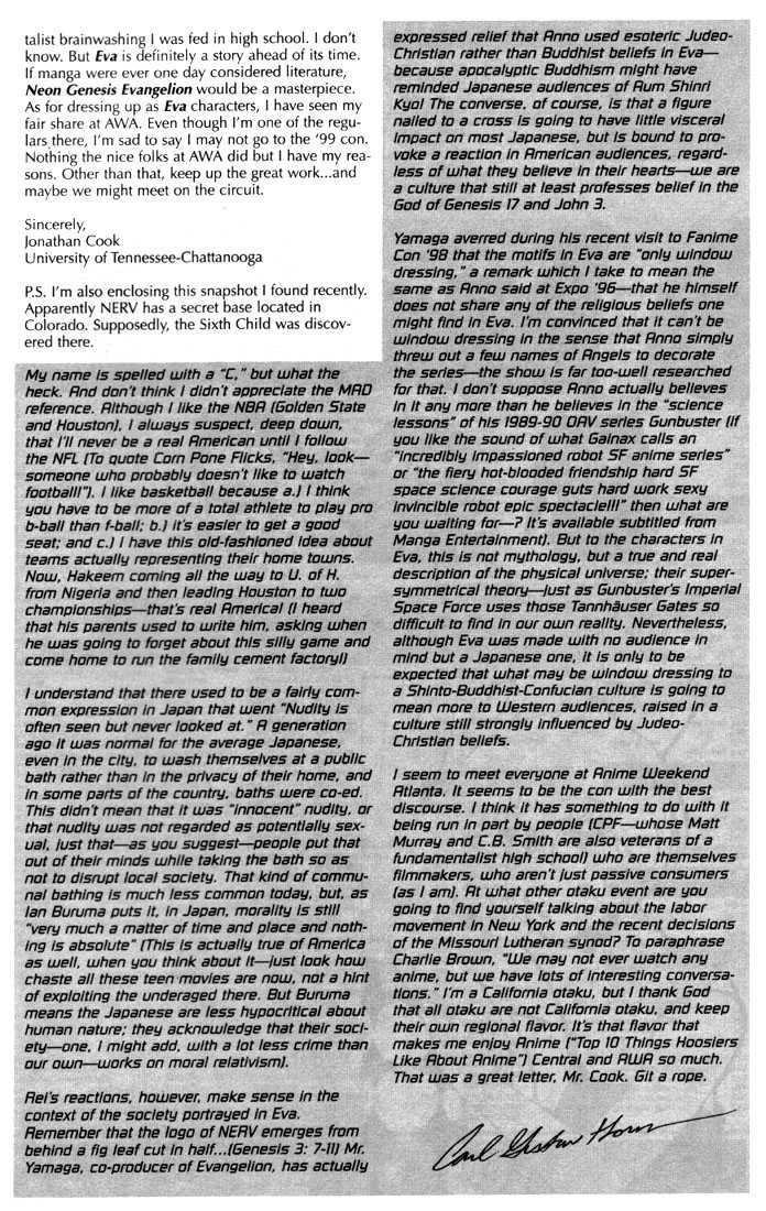 Neon Genesis Evangelion 23 Page 3