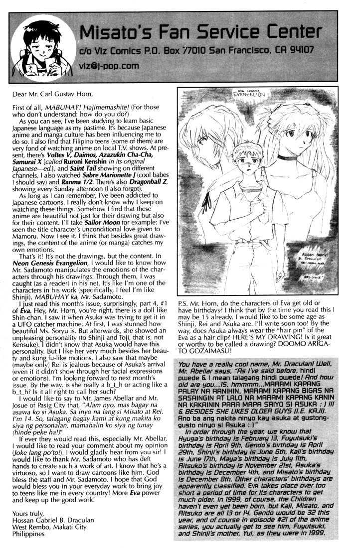 Neon Genesis Evangelion 24 Page 2