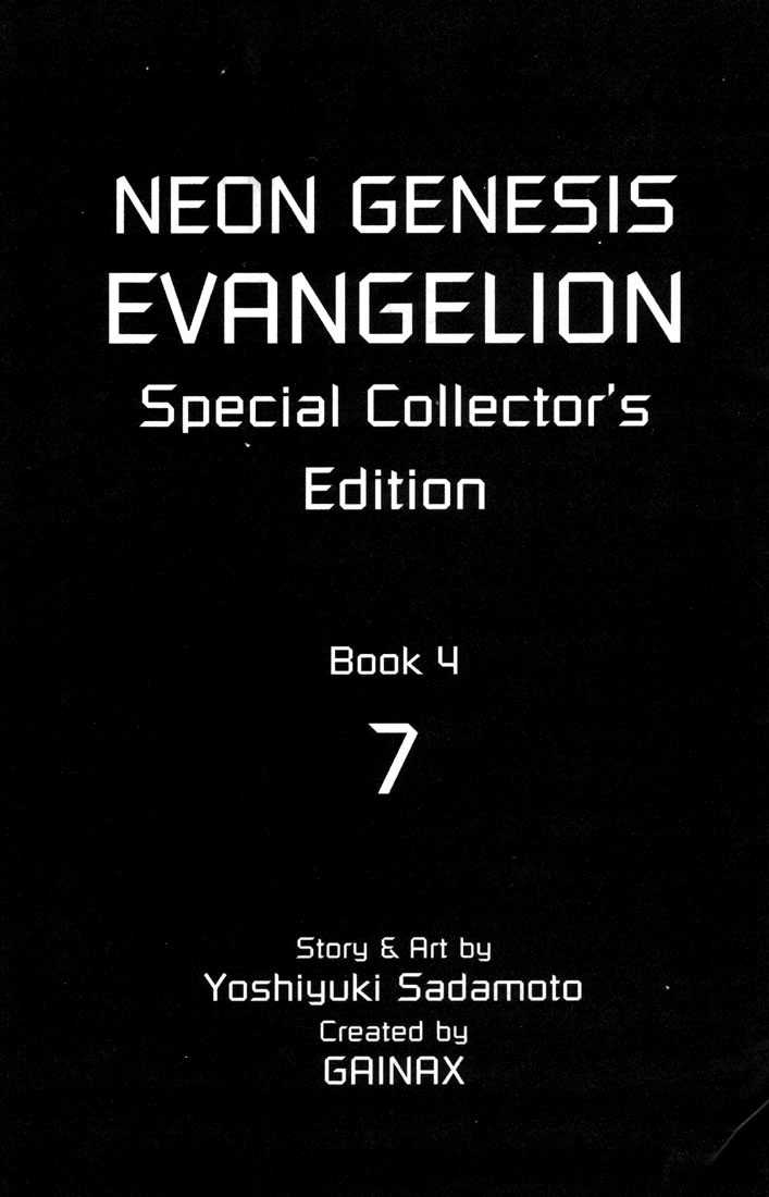 Neon Genesis Evangelion 26 Page 2
