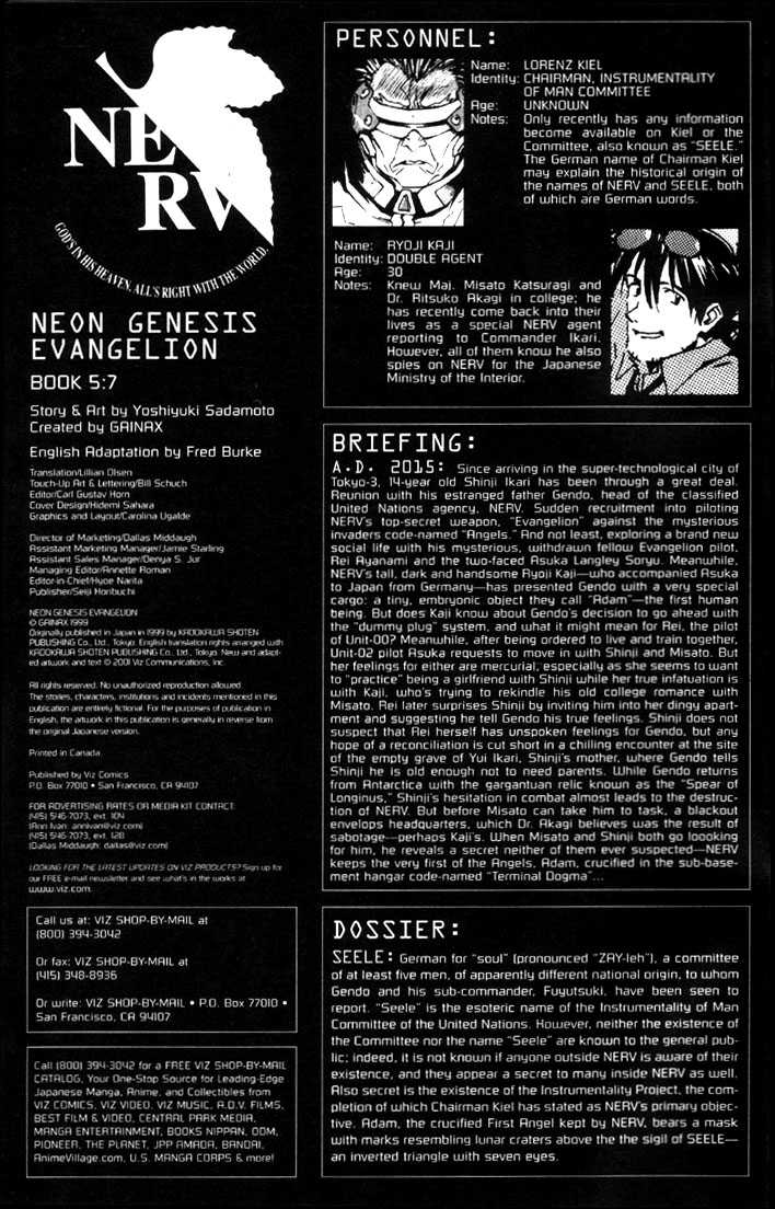 Neon Genesis Evangelion 33 Page 3