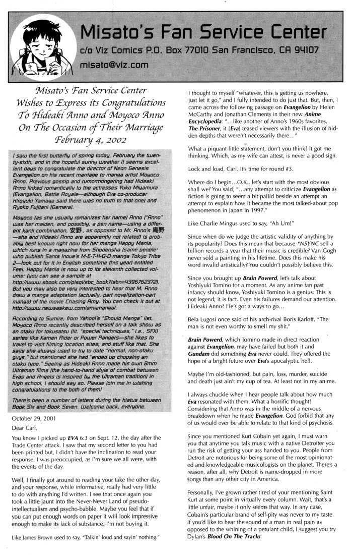 Neon Genesis Evangelion 41 Page 2
