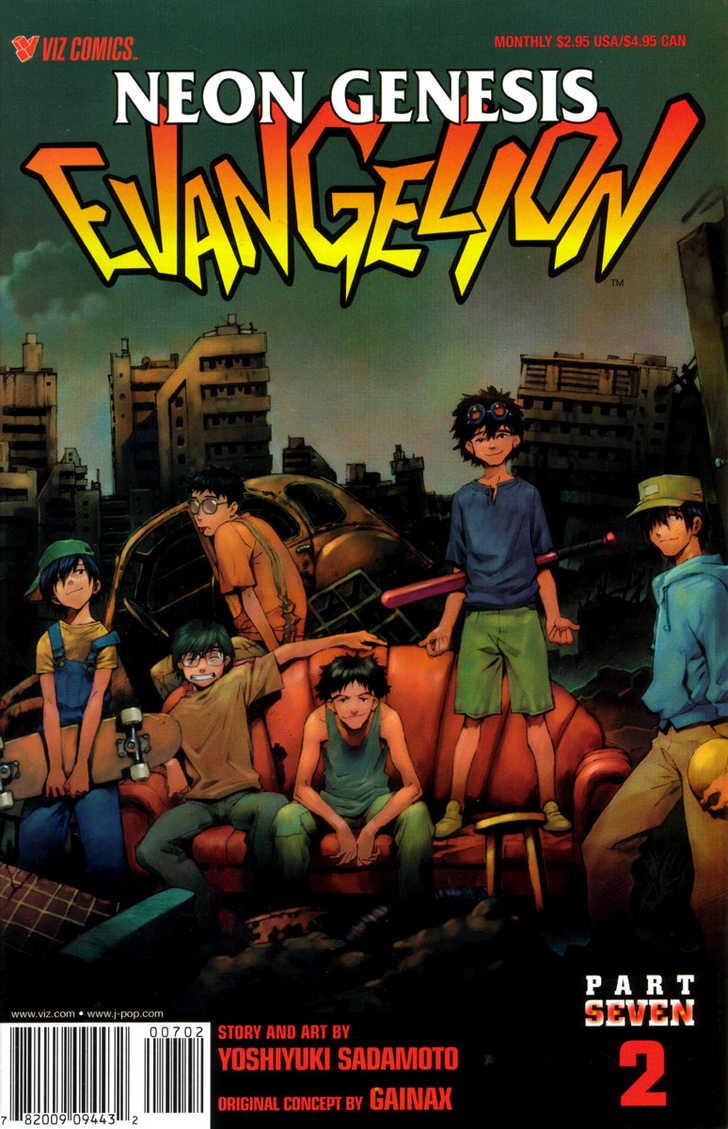 Neon Genesis Evangelion 43 Page 1