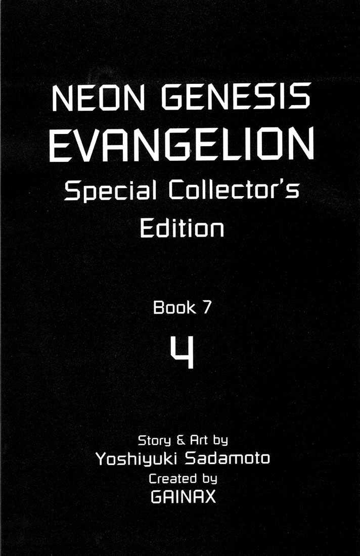 Neon Genesis Evangelion 45 Page 2