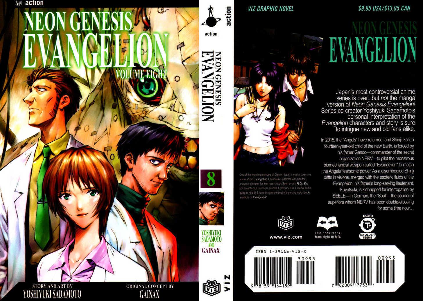 Neon Genesis Evangelion 49 Page 1