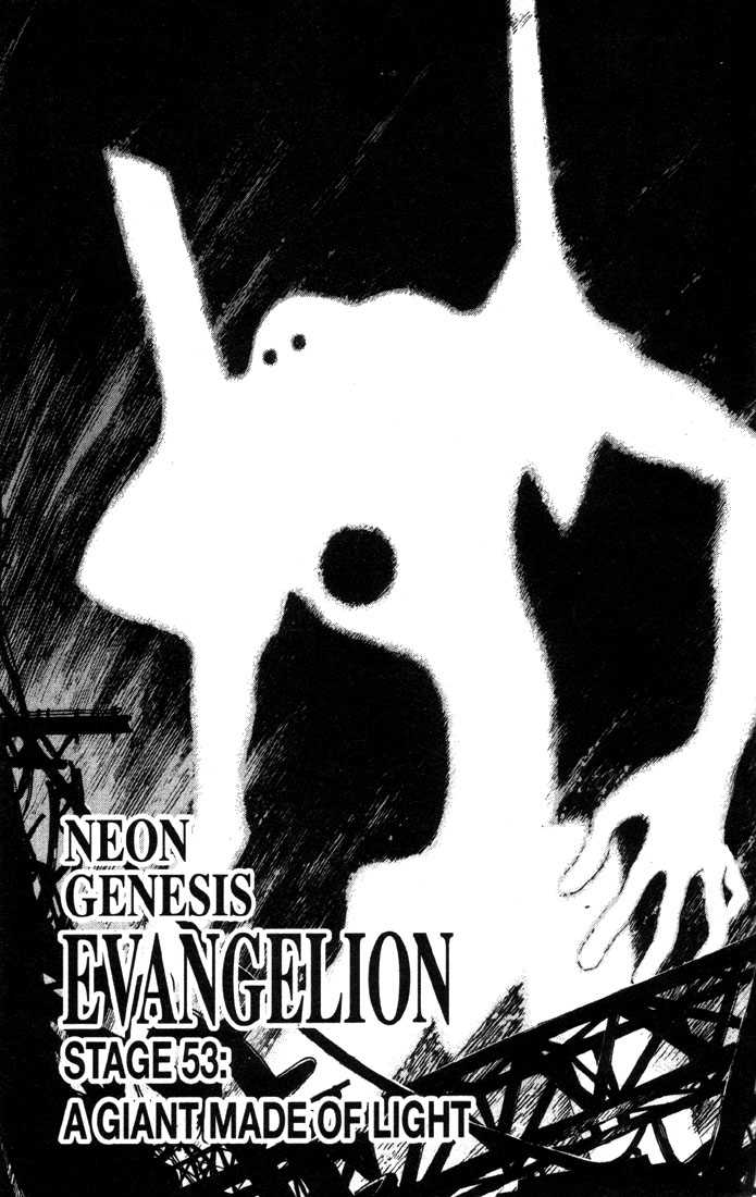 Neon Genesis Evangelion 53 Page 2