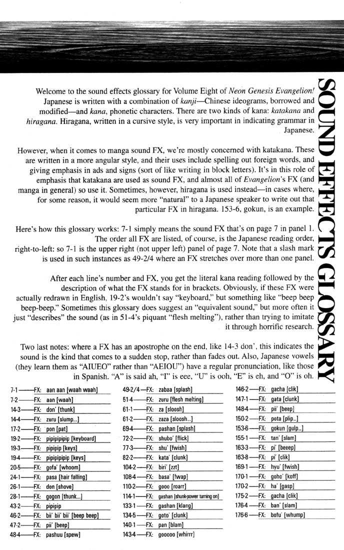 Neon Genesis Evangelion 54 Page 1