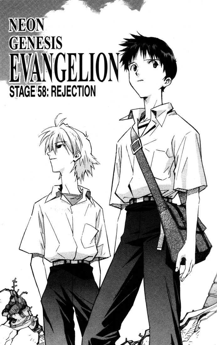 Neon Genesis Evangelion 58 Page 1