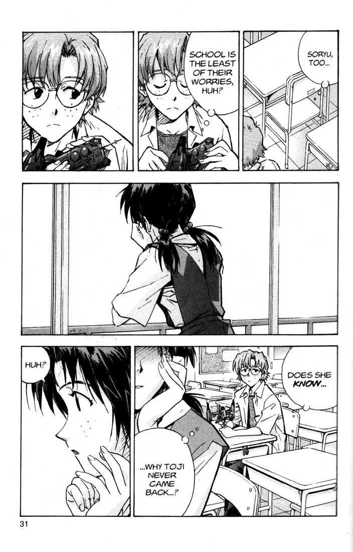 Neon Genesis Evangelion 58 Page 3
