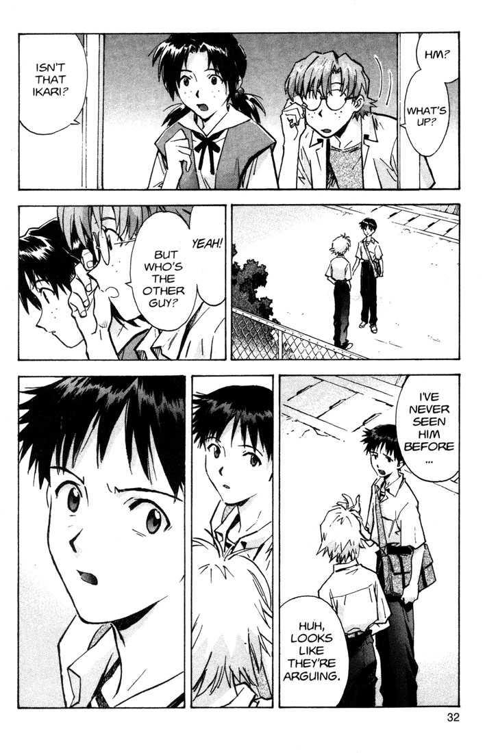 Neon Genesis Evangelion 58 Page 4