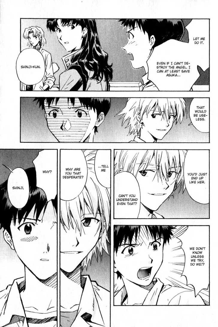 Neon Genesis Evangelion 61 Page 3