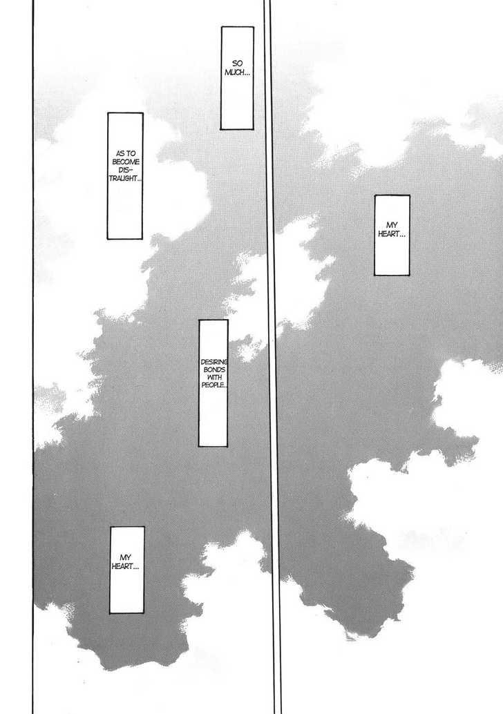 Neon Genesis Evangelion 66 Page 2