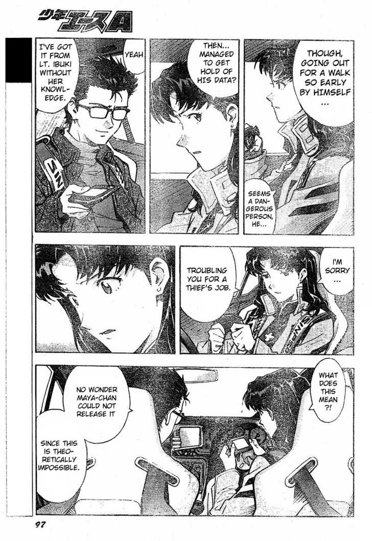Neon Genesis Evangelion 72 Page 2