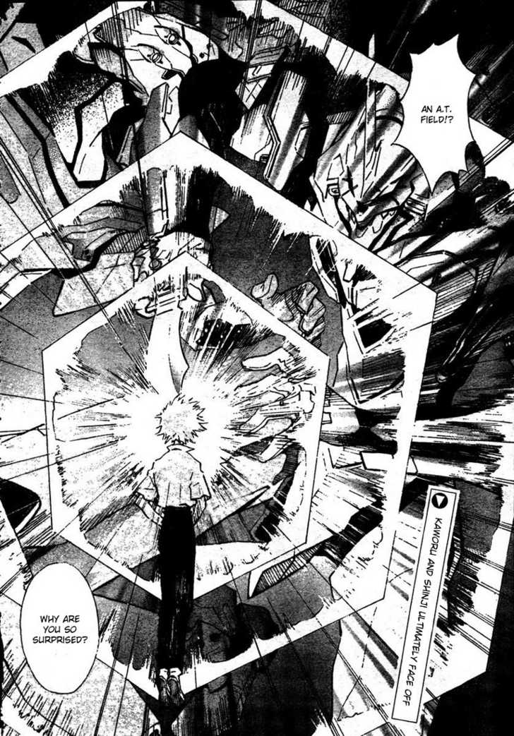 Neon Genesis Evangelion 73 Page 2