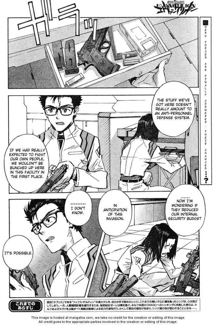 Neon Genesis Evangelion 79 Page 2