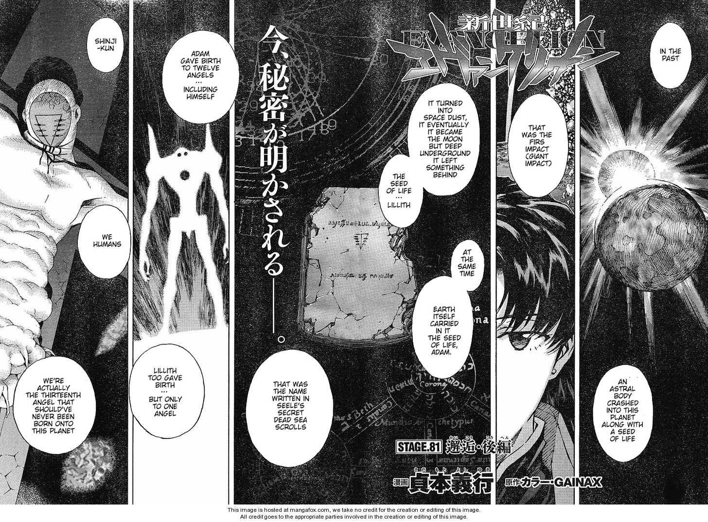 Neon Genesis Evangelion 81 Page 2