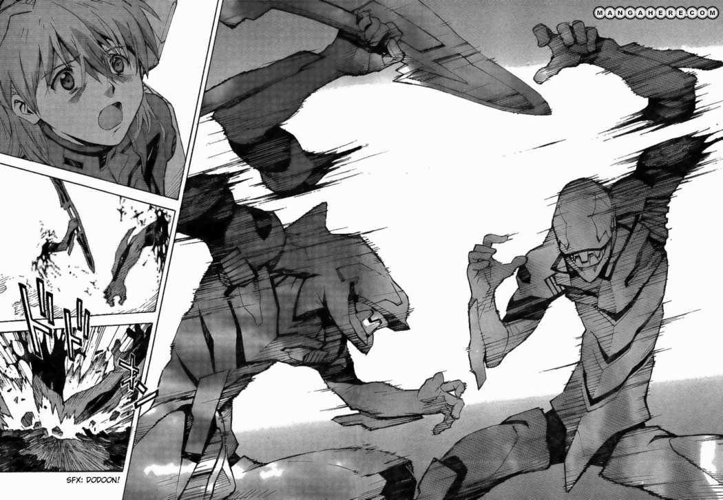 Neon Genesis Evangelion 84.3 Page 2