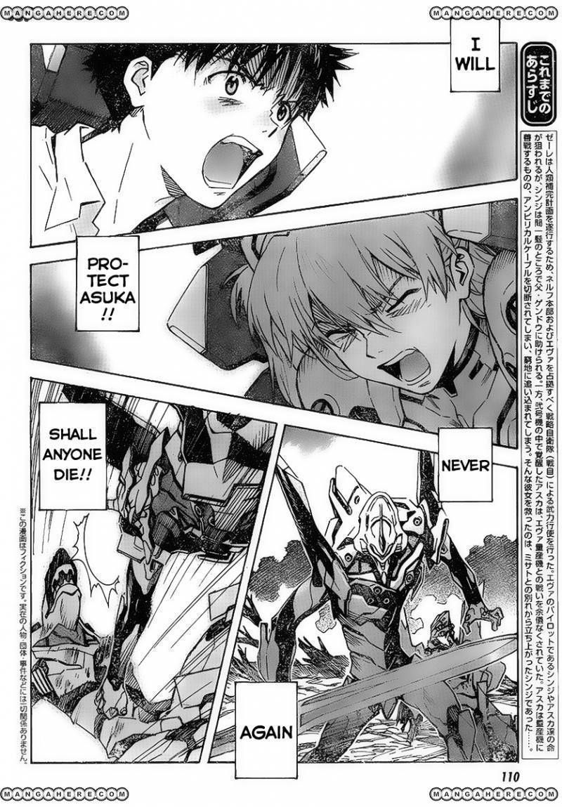 Neon Genesis Evangelion 86 Page 3