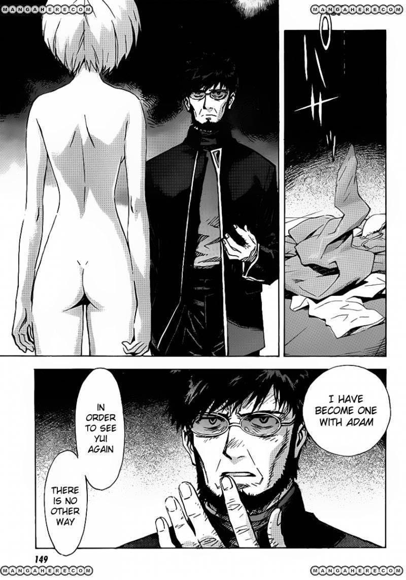 Neon Genesis Evangelion 87 Page 3