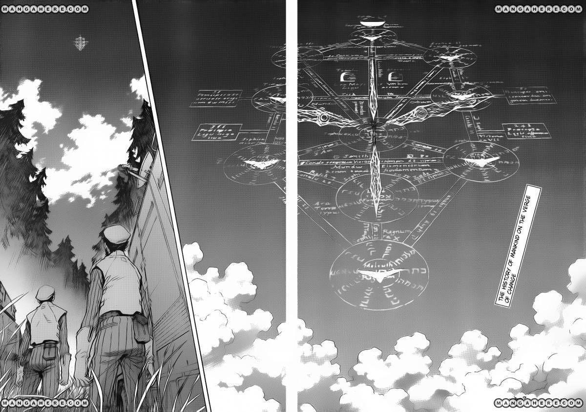 Neon Genesis Evangelion 88 Page 2