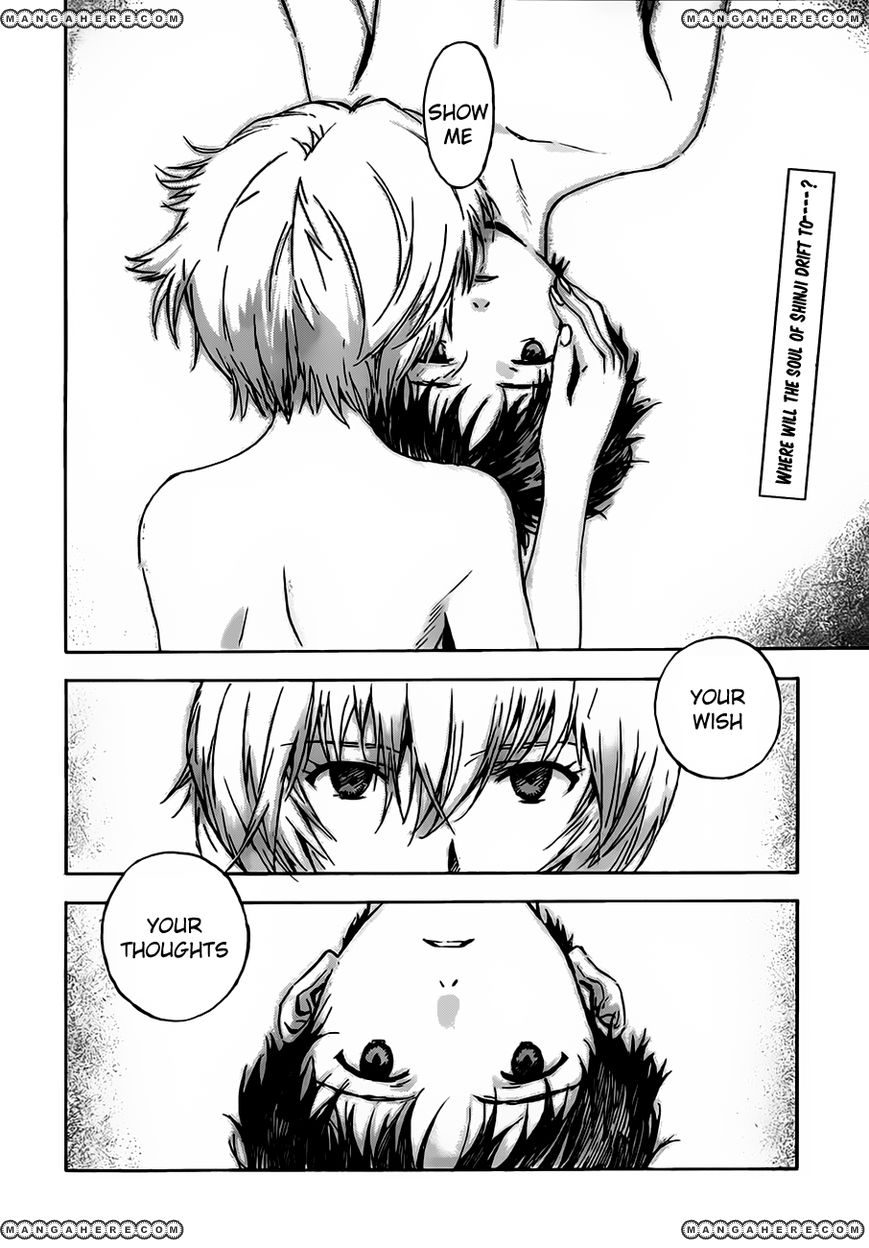 Neon Genesis Evangelion 91 Page 3