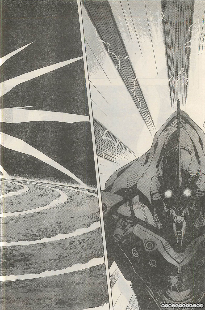 Neon Genesis Evangelion 94.2 Page 2