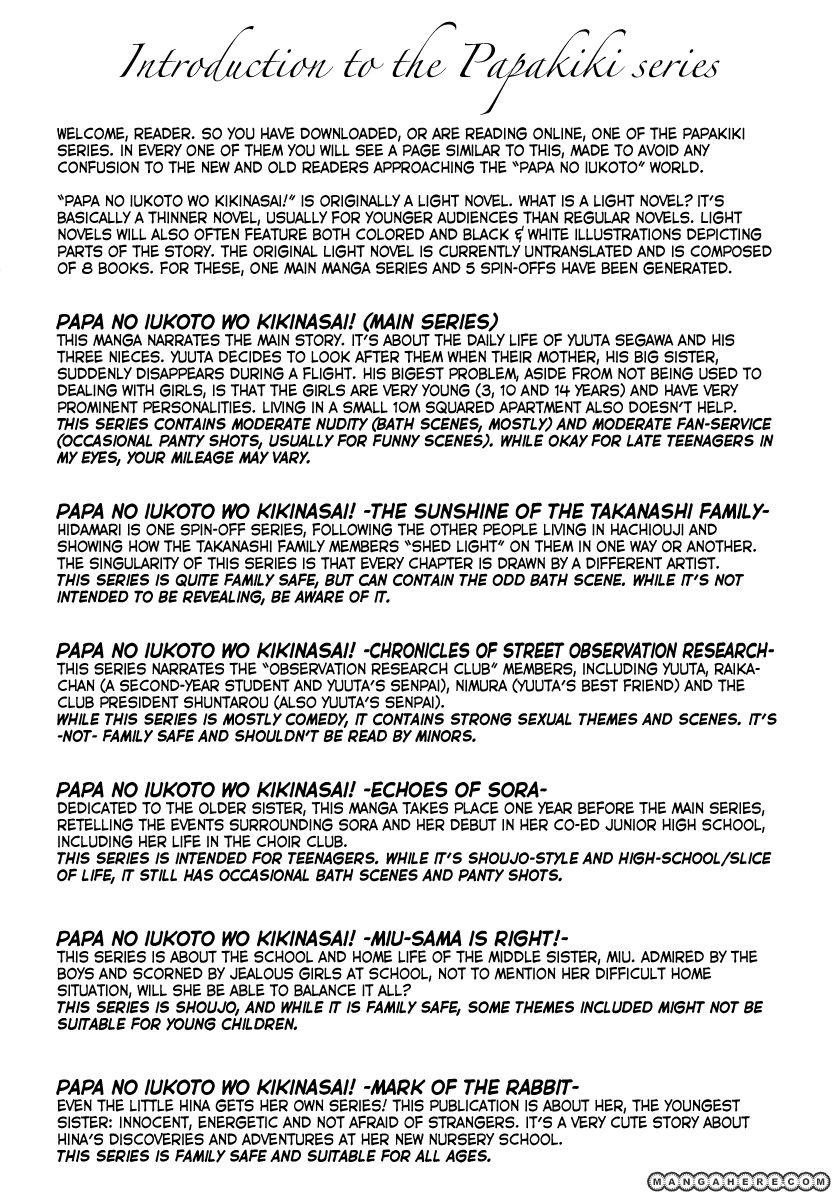 Papa no Iukoto o Kikinasai! - Miu-sama no Iu Toori 1 Page 3