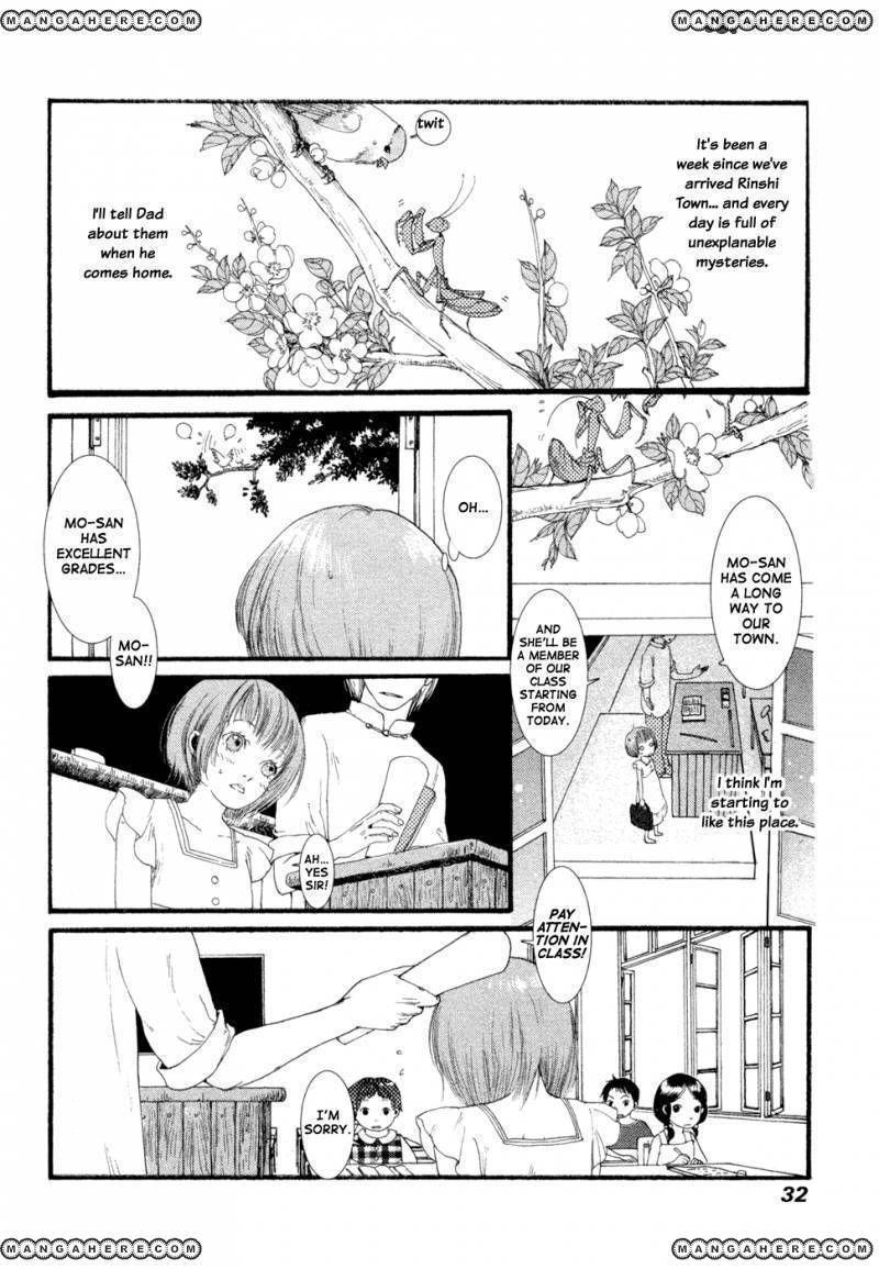 Dare mo Shiranai 2 Page 2