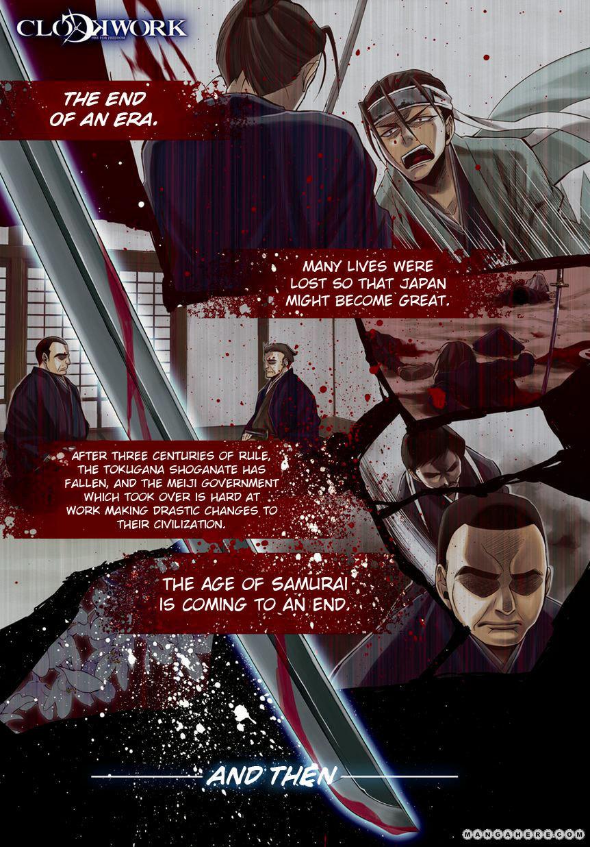 Clockwork 1 Page 2