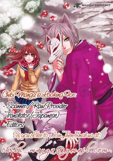 Taiyou ga Ippai 3 Page 2