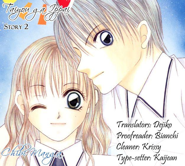 Taiyou ga Ippai 4 Page 1