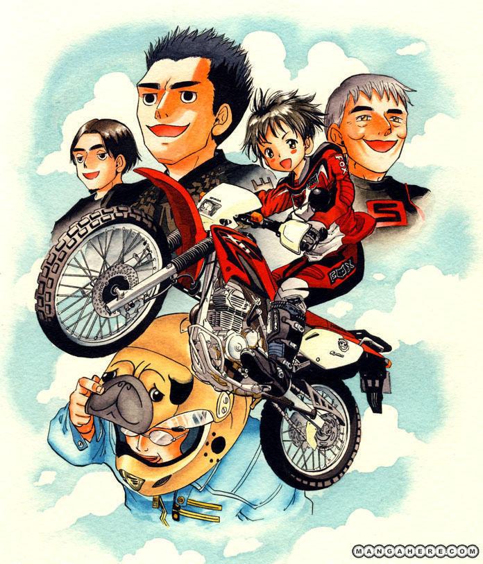 Oyaju Rider 1 Page 1