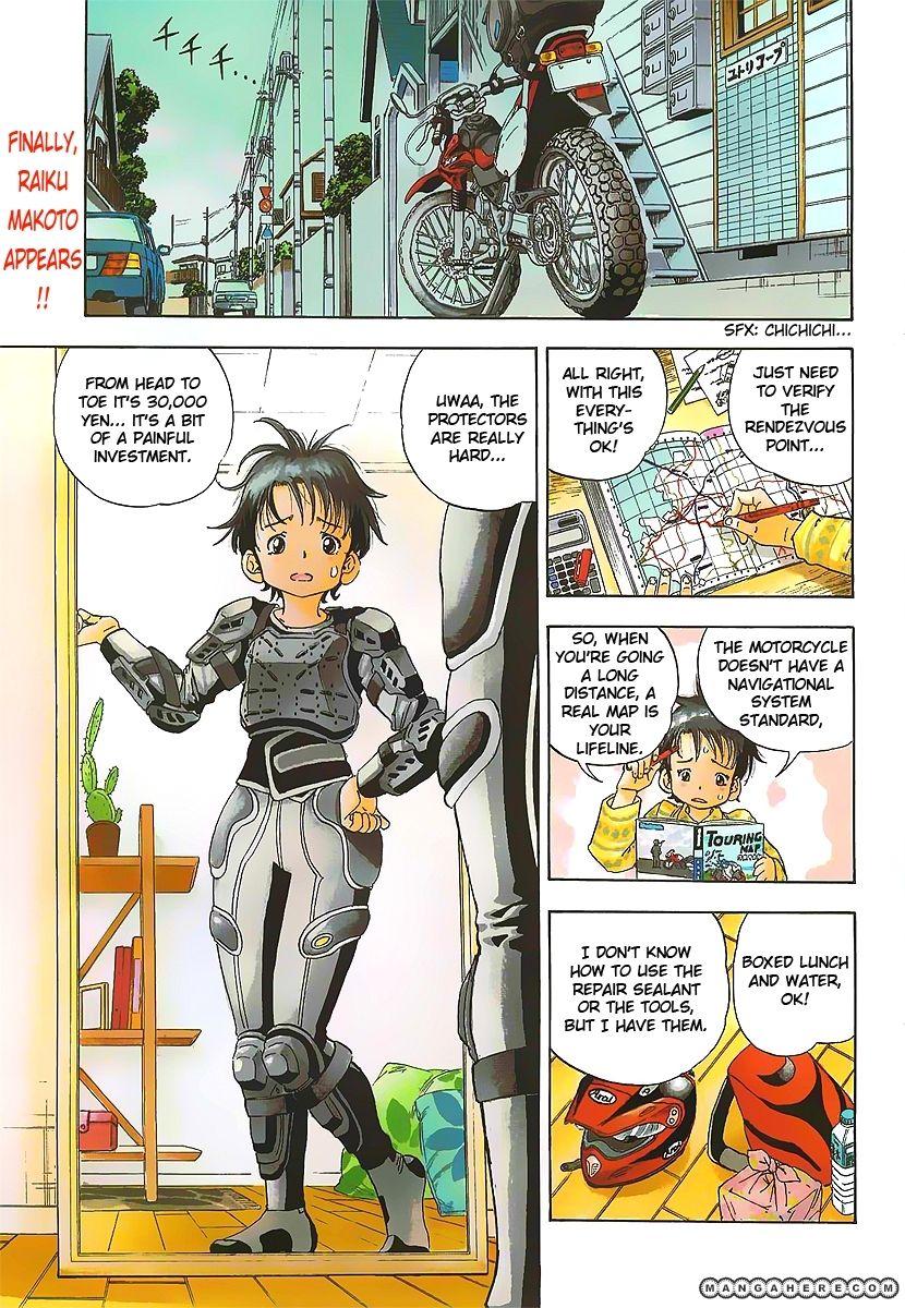 Oyaju Rider 1 Page 2