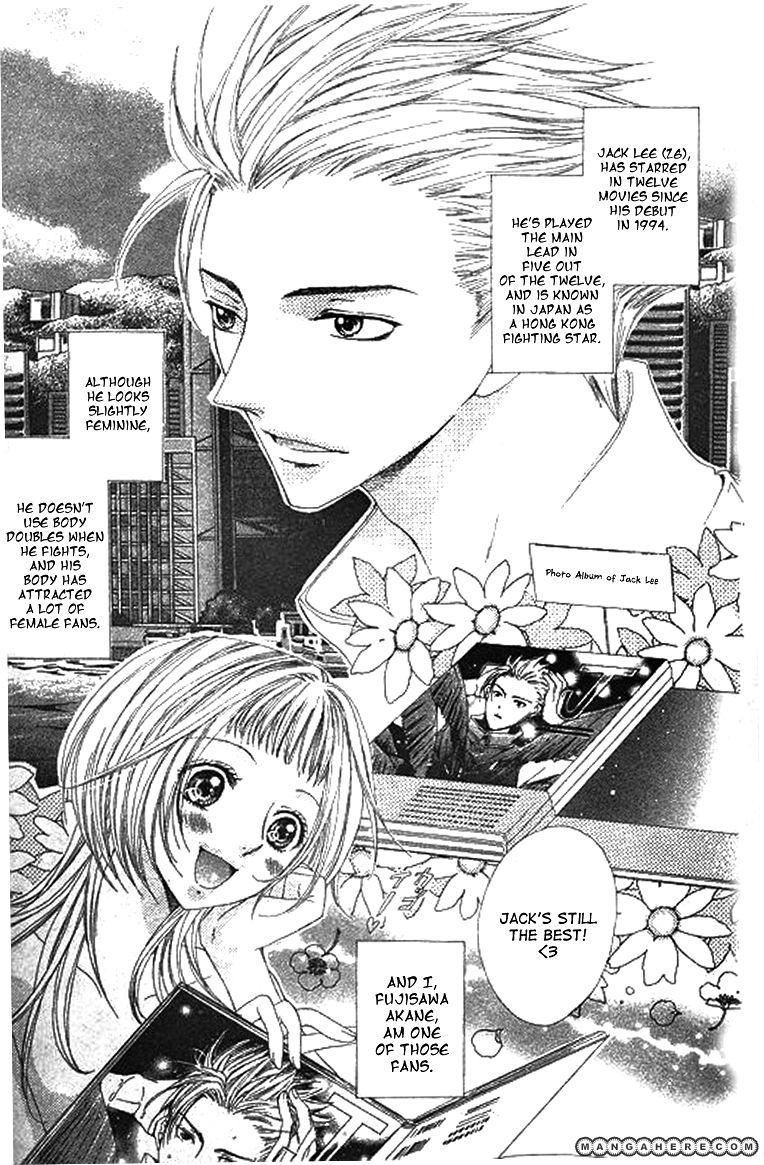 Ai Yuugi 1 Page 3