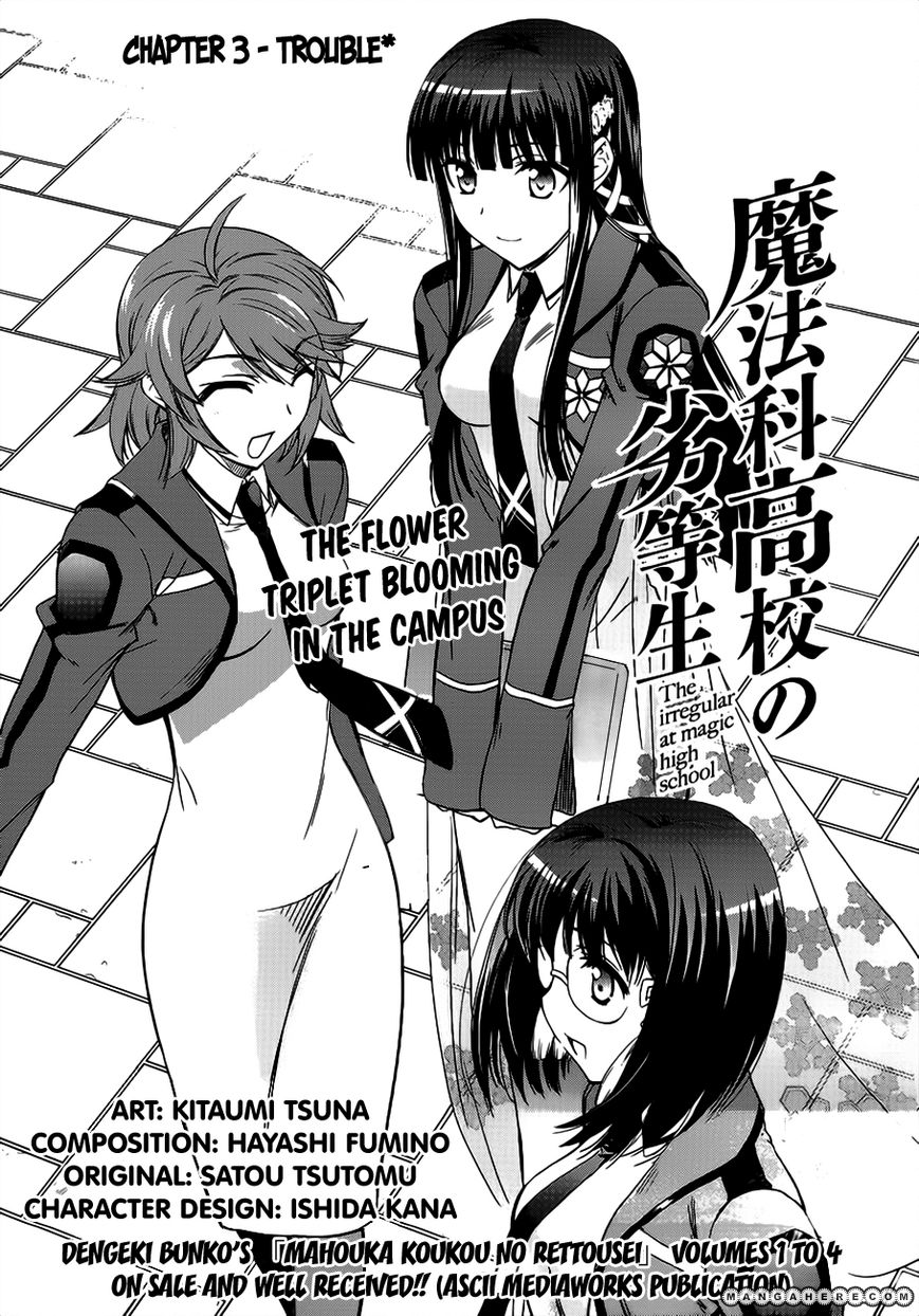 Mahouka Koukou No Rettousei 3 Page 2
