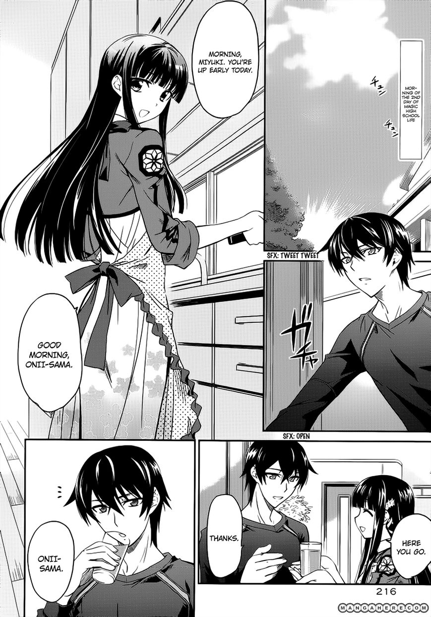 Mahouka Koukou No Rettousei 3 Page 3