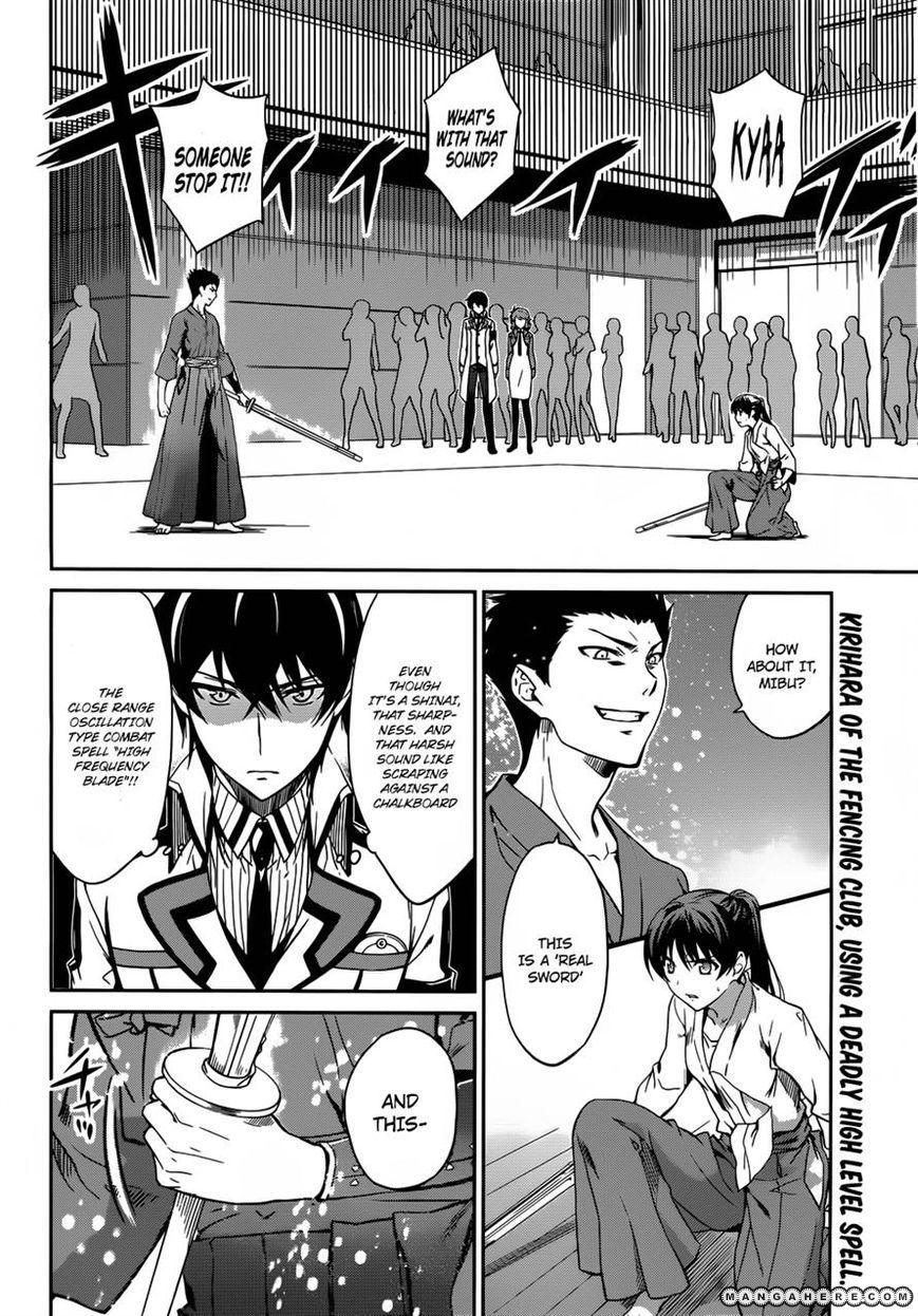 Mahouka Koukou No Rettousei 11 Page 3