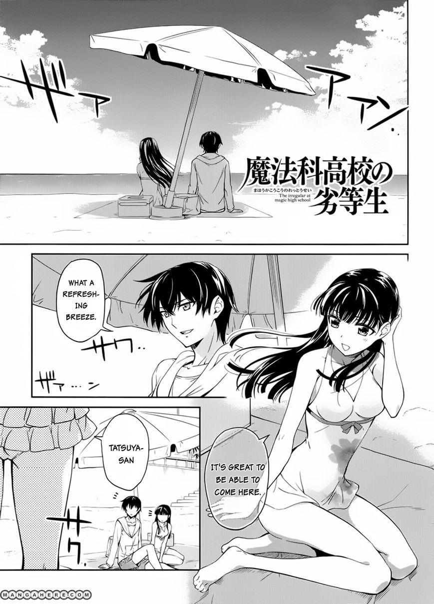 Mahouka Koukou No Rettousei 11.5 Page 1