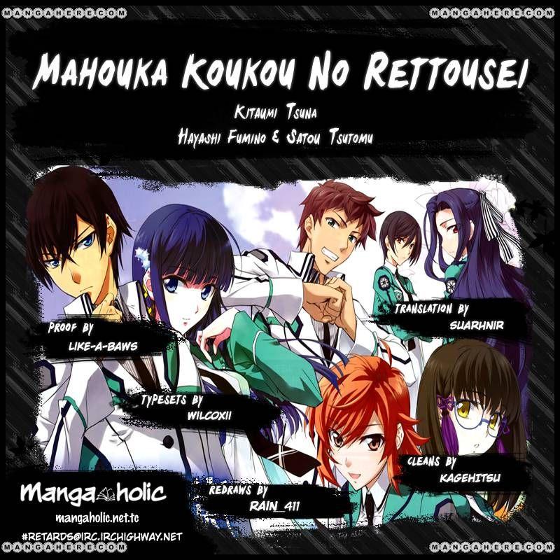 Mahouka Koukou No Rettousei 14 Page 3