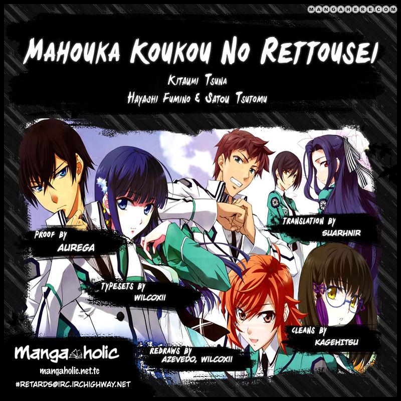 Mahouka Koukou No Rettousei 17 Page 1