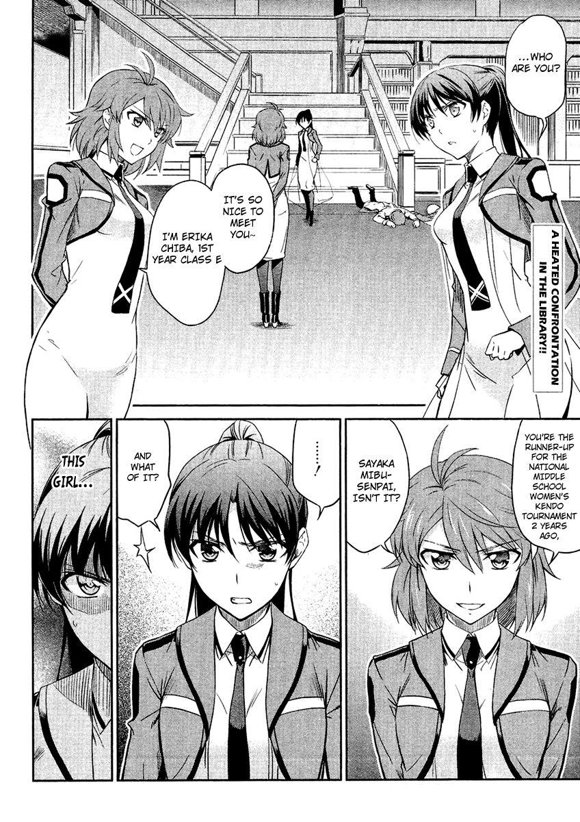 Mahouka Koukou No Rettousei 19 Page 3