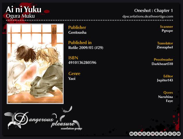 Ai ni Yuku 1 Page 2