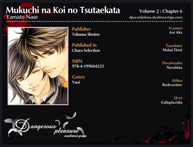 Mukuchi na Koi no Tsutaekata 6 Page 2