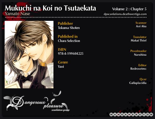 Mukuchi na Koi no Tsutaekata 5 Page 2